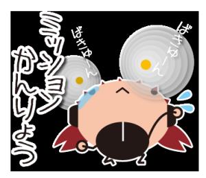 エスピオン フルール ミッション1 (日本版)