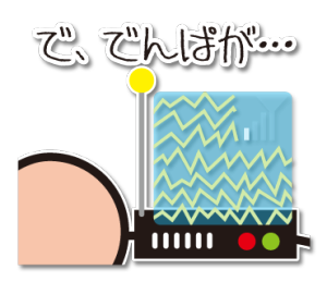 エスピオン フルール ミッション2 (日本語)