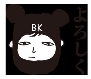 BKのマジックワード①