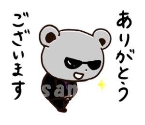 ブラックマ(ブラック企業のクマ部長)