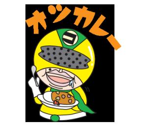 コスプレンジャー
