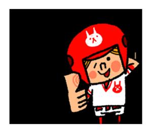 がんばれ!ソフトボール