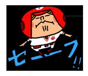 """がんばれ!ソフトボール""""ハイスタンダード版"""""""