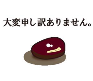 みみ大福2