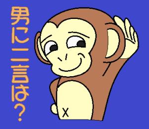 おしゃべり動物2
