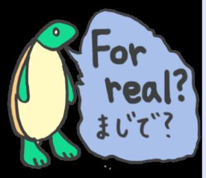 使って覚える英会話vol.3