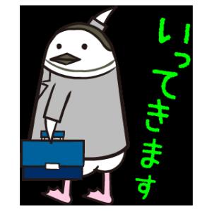 ユキオ&ギンジローのスタンダード編