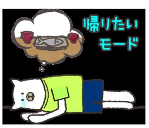ユキオ&ギンジローの旅人編