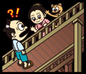 侍人情伝4