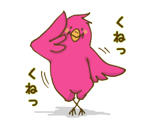 陽気なピンクの鳥
