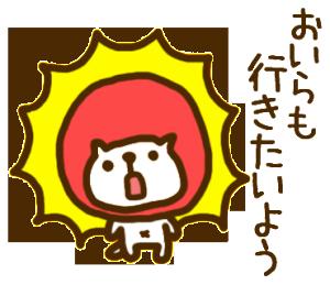 ぺうダジャレ【第3弾】