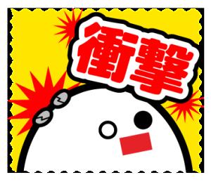 老眼太郎2~見やすいデカ文字で親子会話~