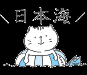 福井弁 リスネコさん