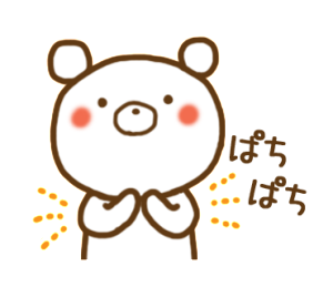 しろくまさん☆ほのぼのスタンプ