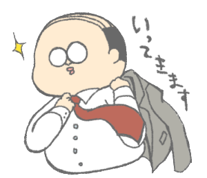 働くおじさん 田中一央