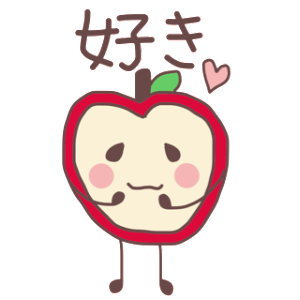 りんご坊や。