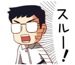 りまバス!4