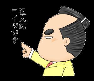 ちょんまげが大好きなんです!!