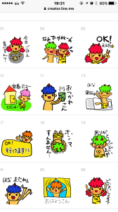関西弁☆おにちゃんと家族