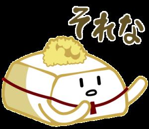ゆとり豆腐