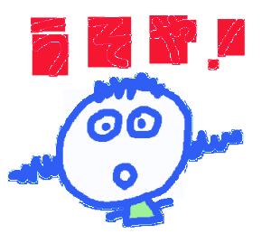 関西で生まれた女やさかいVer,1