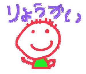 グラフィティーちゃんVer.2