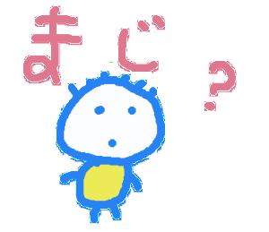 グラフィティ―ちゃん1