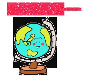可愛い会話のスタンプ3 スクールVer.