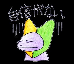 憂鬱エリマキトカゲ その3