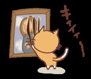 にゃんこ日記 〜猫の日常スタンプ〜