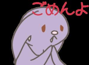 ハロー!コウモリです!(日本語版アニメーション)
