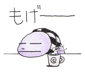 憂鬱エリマキトカゲ