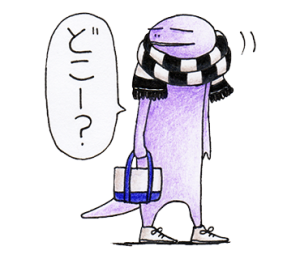 憂鬱エリマキトカゲ その2