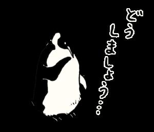 南北極地動物園~敬語編~