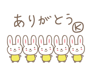 Kちゃんうさぎ cute rabbit for K