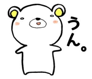 クマのくま