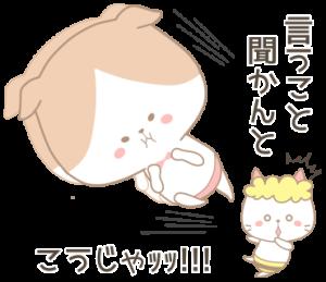 桃色パンツのねこ~ほっこり岡山弁~