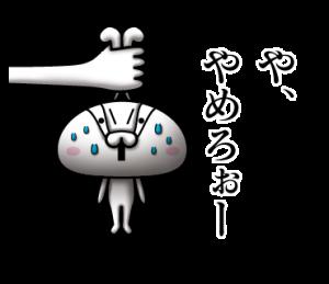 彫りの深いウサギ(3)