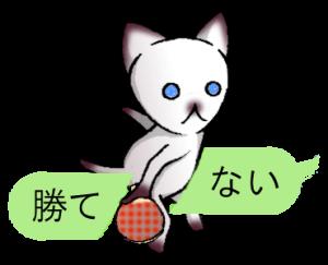卓球ファイター 弐