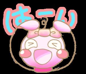 ギョロてるちゃん part2