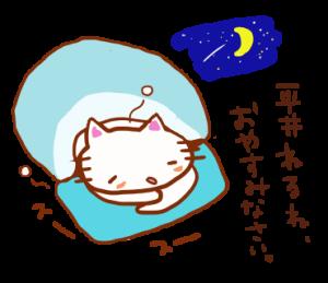 平井さん専用スタンプ