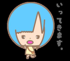 萌えちゃんスタンプ Ver.1.0
