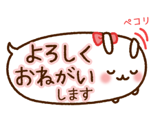【吹き出し★うさぎ】