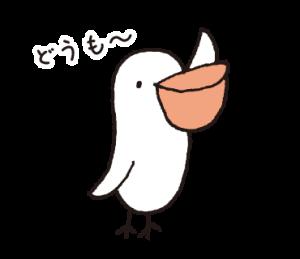 いろどりピヨピヨ2 in ペリカンっぽいトリ