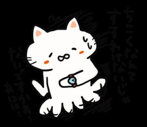 ネコ様スタンプ