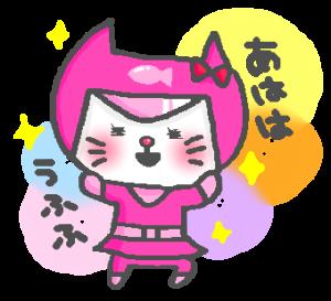 にゃんこ戦隊赤鼻レンジャー