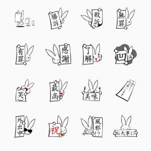 ハタウサギ