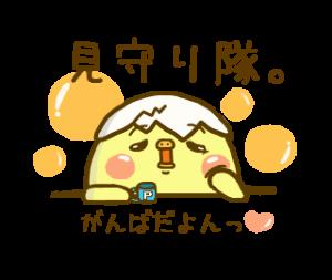 ぴよきち Ver.1