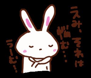 えみちゃんへ送るスタンプ