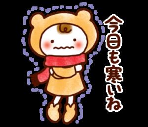 ☆ほんわか系スタンプ☆冬・年末年始